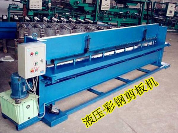 2-6米液压剪板机